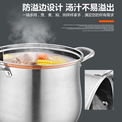 新款汤锅304不锈钢德国加厚复底煮面锅大容量煮粥锅电磁炉燃气通