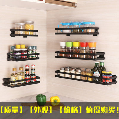 厨房置物架壁挂免打孔调料架刀架油盐酱醋不锈钢收纳挂架厨房用品