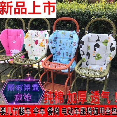 冬季婴儿推车加厚坐垫儿童伞车纯棉保暖垫子藤车配件餐椅靠垫通用