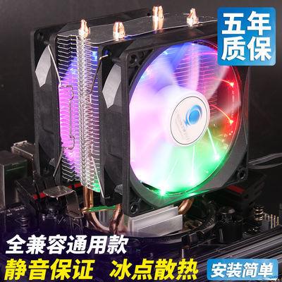 1150 1151 AMD台式电脑CPU散热器775超静音纯铜双热管CPU风扇1155
