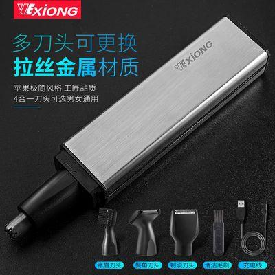 新款【USB充电】电动鼻毛修剪器充电式剃鼻毛器男用去刮剪鼻毛修