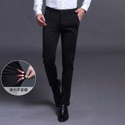新款商务休闲裤男修身长裤男装青年薄款潮流商务小脚裤男西裤
