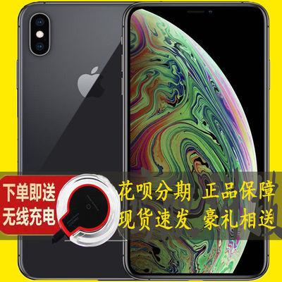苹果7二手苹果X手机7plus苹果6iphonex8plus手机2手6sp全网通4G