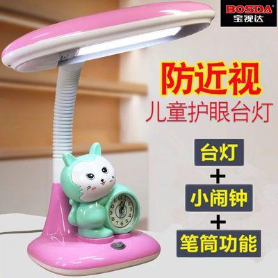 爆款宝视达台灯LED护眼学生学习台灯书桌儿童卡通插电台灯防近视