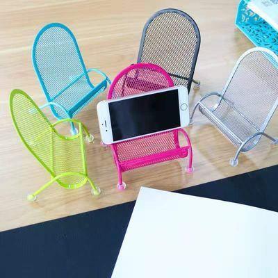 新款创意手机支架桌面懒人金属支架可爱手机椅子支架手机通用摆件