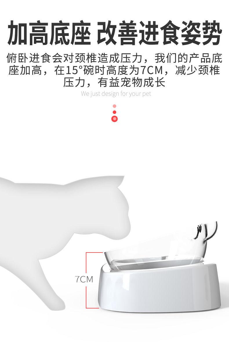 狗盆狗碗猫碗双碗自动饮水食盆狗狗碗猫咪水碗防打翻饭盆宠物用品
