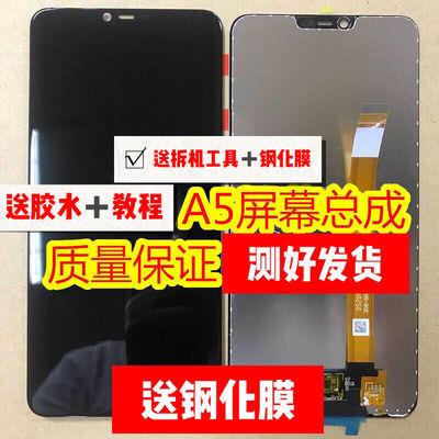 适用于oppo A1 A3 A5 a83 a7 A9手机屏幕总成带框触摸屏显示屏幕