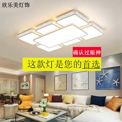 led吸顶灯长方形圆形客厅灯卧室灯简约现代家用餐厅书房阳台灯具