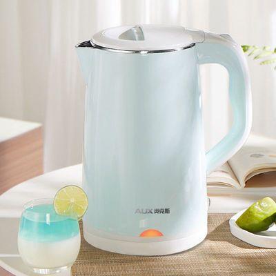 奥克斯烧水壶电热水壶家用电水壶自动断不锈钢茶壶电开水壶保温壶