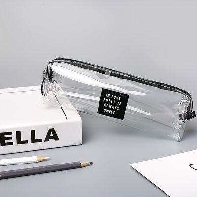 小清新透明笔袋女生韩版文具袋小学生铅笔盒考试文具盒初中生�P袋