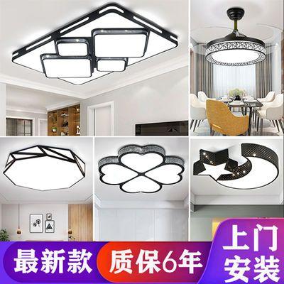 全屋灯具2020新款简约现代三室两厅套装灯客厅灯led吸顶灯长方形
