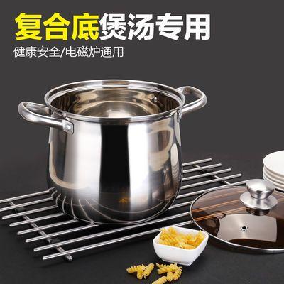 新款汤锅加厚304不锈钢大容量复底煮面锅煲粥锅电磁炉燃气通用特