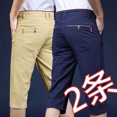 男士短裤夏季宽松休闲裤子男7七分潮流中裤子修身5五分马裤男薄款