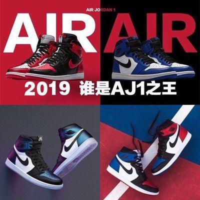 aj1篮球鞋运动鞋男女高帮板鞋学生休闲男鞋aj女鞋情侣鸳鸯变色龙