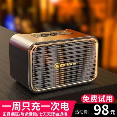 世选V6蓝牙音箱大音量家用复古收音机小型插卡手机音响车载低音炮