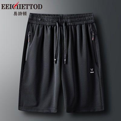 易诗顿夏天薄款冰丝短裤男五分裤速干网眼空调裤休闲大码沙滩裤子