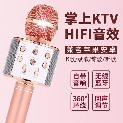 新款WS858无线麦克风 手机K歌宝 蓝牙麦克风K歌神器 无线变声话筒