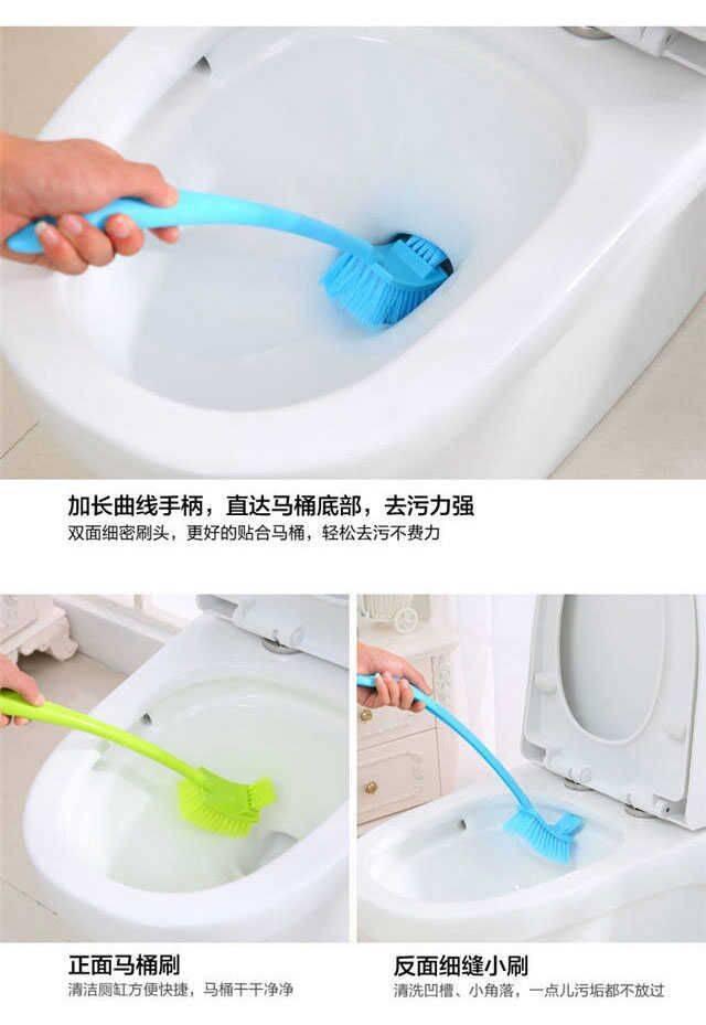 洁厕清洁刷家用长柄软毛洗厕所刷子卫生间无死角马桶刷套装ZZX