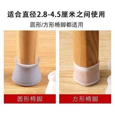 【桌脚套加厚】桌子脚凳子脚垫静音保护套木地板家用耐磨防滑脚垫