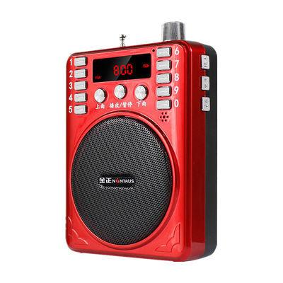 新款金正晨练老年收音机插卡音箱便携式mp3音乐播放器老人唱戏评