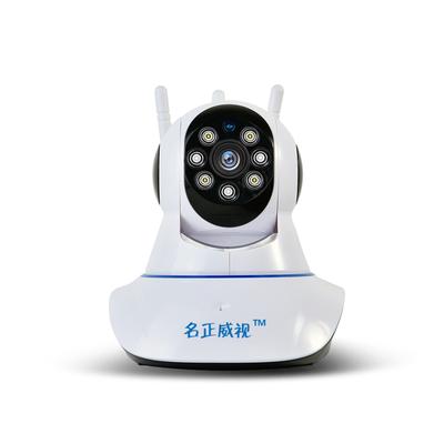 爆款无线监控摄像头家用室内外监控器无线WIFI手机远程高清夜视摄