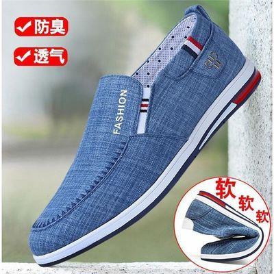 老北京帆布鞋男韩版布鞋男士鞋子防臭休闲鞋百搭一脚蹬懒人男鞋潮