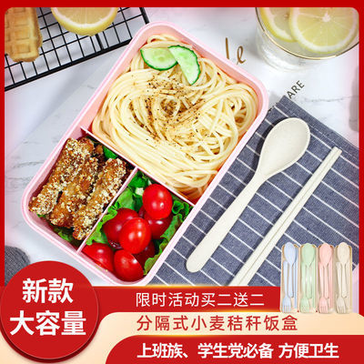小麦秸秆餐饭盒日式健康微波炉加热上班族女学生保温鲜便携便当盒