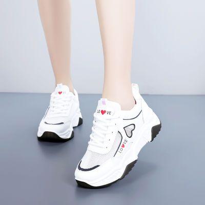 女鞋夏季新款运动鞋女网面透气休闲跑步鞋小白鞋女韩版旅游鞋子潮