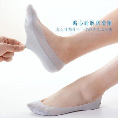 2020新款大码船袜女硅胶防滑浅口隐形韩版袜子夏天短袜冰丝夏季超