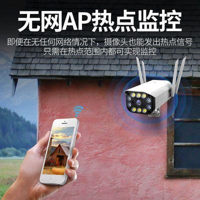 爆款室外防水旋转家用监控器手机远程无线网络WIFI夜视超清监控摄