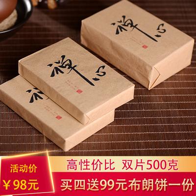 茶砖 云南普洱茶熟茶砖茶500克送礼盒 云南普洱茶叶 刮风寨熟茶砖