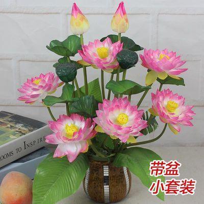 爆款特价仿真荷花莲花供佛花套装塑料假花小盆栽家居装饰菩萨寺院