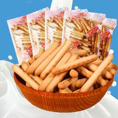 康元香酥条牛奶味手指饼干奶油条休闲怀旧儿童婴儿好吃的零食批发