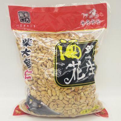 麻辣花生米椒盐味5斤2斤1斤装油炸花生香酥炒货零食特产散装批发