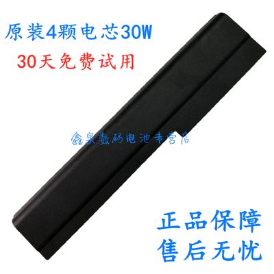 NEC PC-VP-WP109 LS150/D LS550ES2YB 兼容WP110 笔记本电池