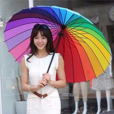 彩虹长柄雨伞超大男士折叠直柄伞商务双人三人手动户外伞男女学生