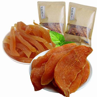 老灶倒蒸红薯干250g-1500g无蔗糖原味地瓜干片条番薯干粗粮小零食