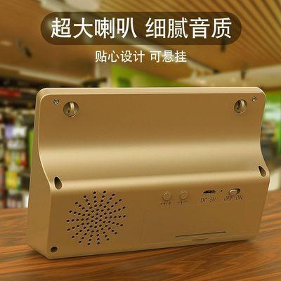 新款收钱语音播报器支付宝二维码收款到账通知超大音量提示蓝牙小