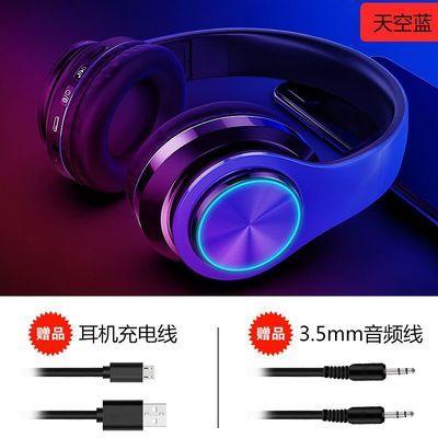 新款【三年换新】发光蓝牙耳机头戴式无线插卡大耳罩耳麦电脑手机