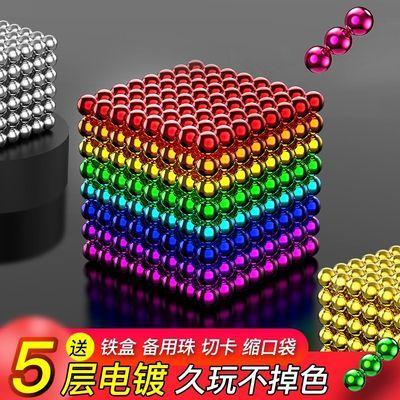 巴克球磁力球1000颗八克马克磁球磁力棒魔力珠吸铁石益智积木玩具