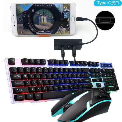 新款手机连接键盘鼠标otg线玩云电脑lol 腾讯游戏管家手游吃鸡cf