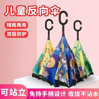 儿童雨伞s反向伞卡通雨具男女童晴雨两用安全圆角小学生雨伞长柄