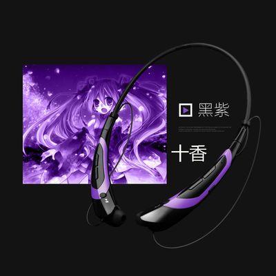 新款初音未来动漫耳机户外运动无线MIKU二次元主题新概念蓝牙耳机