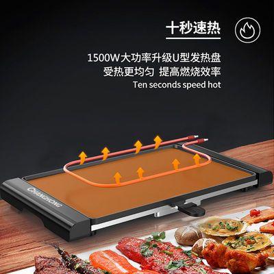 新款长虹电烤炉烧烤家用烧烤炉韩式无烟电烤盘不粘锅烤肉锅烤鱼干