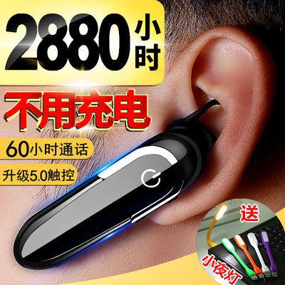 『通话42小时』蓝牙耳机超长待机耳塞式无线运动vivo华为oppo通用