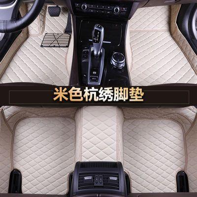 新款汽车脚垫通用全部包围比亚迪f3宝骏510卡罗拉哈佛H6朗逸别克