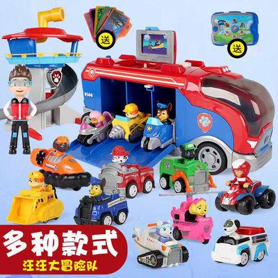 汪汪队玩具套装变形儿童回力玩具汽车旺旺队汪汪队立大功玩具车
