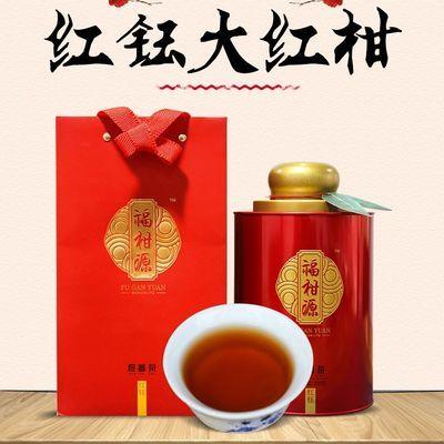 普洱茶云南茶小青柑普洱熟茶古树茶新会小青柑柑普茶茶叶红钰350g