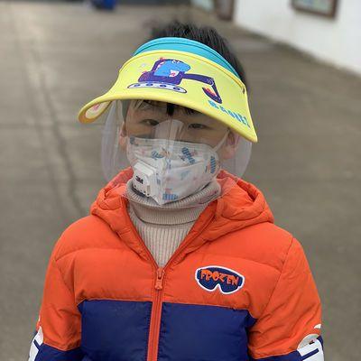 双层宝宝太阳帽卡通儿童帽夏季男女童大檐空顶帽防晒遮阳帽防飞沫