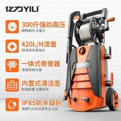 新款亿力1400/2100W超大功率高压洗车机220v家用清洗机洗车泵
